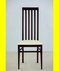 Обеденный стул Кардинал-06м