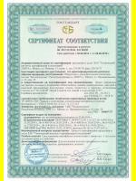 Сертификат деревянные двери